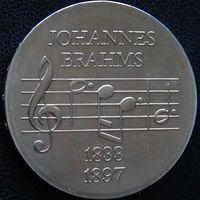 YS: ГДР, 5 марок 1972, 125-летие смерти Иоганна Брамса, композитора, KM# 36