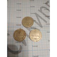 Монета 1 рубль 1964