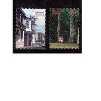 Панама-1998(Мих.1810-1811) ,  гаш. , Туризм