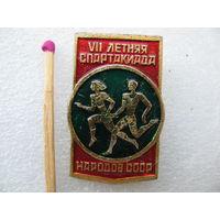 Значок. 7 летняя спартакиада народов СССР