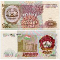 Таджикистан. 1000 рублей (образца 1994 года, P9, UNC) [серия АЕ]