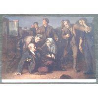 Белоусов П. Покушение на В.И.Ленина. Соцреализм. 1958 г.