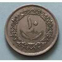 Ливия 10 дирхам 1975