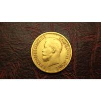 10 рублей 1899 АГ золото