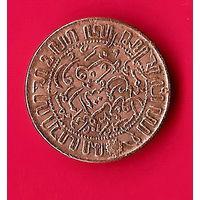 01-09 Голландская Ост-Индия 1/2 цента, 1945 г