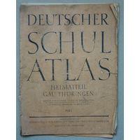 Школьный атлас, Германия 1943, 3 рейх