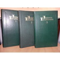 Людмила Татьяничева Собрание сочинений в 3-х томах 1985 год