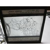 Карта Советско-польская война на 24 августа 1920 г.фото негатив фото пластина Варшава.