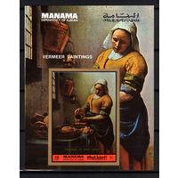 1972 ОАЭ. Манама. Художник Ян Вермеер