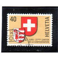 Швейцария. Ми-1141. Герб Юры и Швейцарии. Серия: Юра 23-й кантон.1978.
