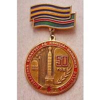 50 год вызвалення Беларусi ад нямецка-фашысцкiх захопнiкау.