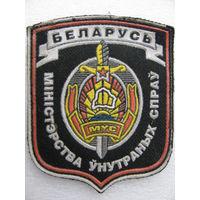 Шеврон. МВД Беларусь