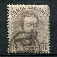 Испания (Королевство) - 1872 - Король Амадей I 10С - [Mi.113] - 1 марка. Гашеная.  (Лот 101o)