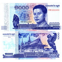 Камбоджа 1000 риэлей  2016 год  UNC