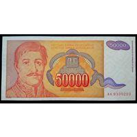Югославия 50 000 динар 1994 (P142) UNC-