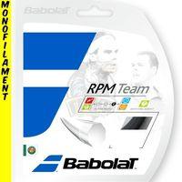 Струна для большого тенниса, теннисная струна, струна для ракетки Babolat RPM Team. Толщина 1,25мм, цвет -черный алмаз. Комплект-12 м. Мало кто задумывается о том, какую роль в Вашей игре составляют с
