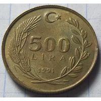 Турция 500 лир, 1991        ( 1-7-1 )