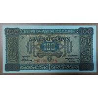 100 драхм 1941 года (серия после номера) - Греция - aUNC