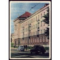 1953 год Таллинн Общежитие Горного техникума