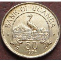 4468:  50 центов 1976 Уганда