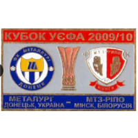 ФК Металлург Донецк Украина - МТЗ РИПО Беларусь Кубок УЕФА 2009-10