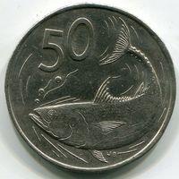 КУКА ОСТРОВА - 50 ЦЕНТОВ 1987
