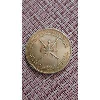 Мускат и Оман 100 байс 1970 г (   Саид бин Теймур , 1390 г редкая )