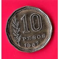 29-37 Аргентина, 10 песо 1967 г