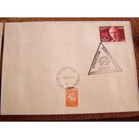 КПД Беларусь 1994 Всемирный день почты