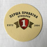 "Подставка под пиво ""Перша приватна броварня"" /Украина/ No 2"