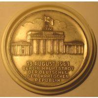 """Настольная медаль """"13 августа 1961 года"""" Возведение Берлинской стены"""