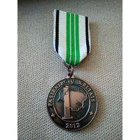Литовский пограничник.