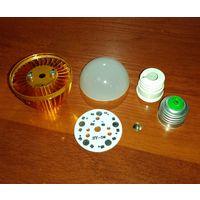 Комплекты для лампочек алюминиевые (3шт.)