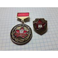 """Военно-Спортивная игра """"Орлёнок"""" комплект 2 знака одним лотом"""
