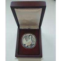 Футляр для монет (20 руб., Ag) ложемент 45.00 мм деревянный