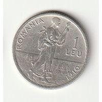 Румыния 1 лей 1910 года. Серебро. Краузе KM# 42. Состояние XF-!