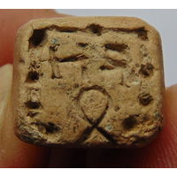 Древняя шляхетская печать на олове. Отличный сохран.