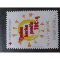 Хорватия 2007 Кр. Крест, против туберкулеза
