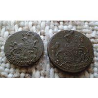 Полушка 1767 ем (красивая с детализацией!)+ Деньга 1790 ем в сохране!