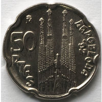 Испания 50 песет 1992 года. Храм Святого Семейства