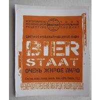"""Этикетка - """"самоклейка""""  на ПЭТ бутылку разливного пива ."""