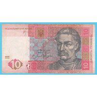 W: Украина 10 гривен 2006 / А Я 9703179