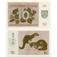 Литва. 10 талонов (образца 1991 года, P35b, UNC) [серия CD]