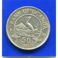 Уганда 50 центов 1976