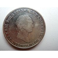5 злотых 1829 г