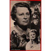 Лауреат 5 Сталинских премий актриса,педагог А.К.Тарасова
