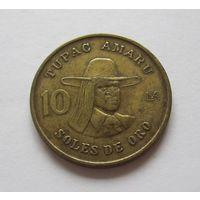 Перу 10 соль 1980