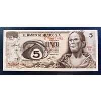 РАСПРОДАЖА С 1 РУБЛЯ!!! Мексика 5 песо 1971 год UNC