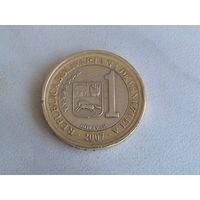 1 боливар 2007 г Венесуэла
