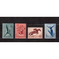 Болгария-1954,(Мих.928-931)  гаш. ,  Спорт